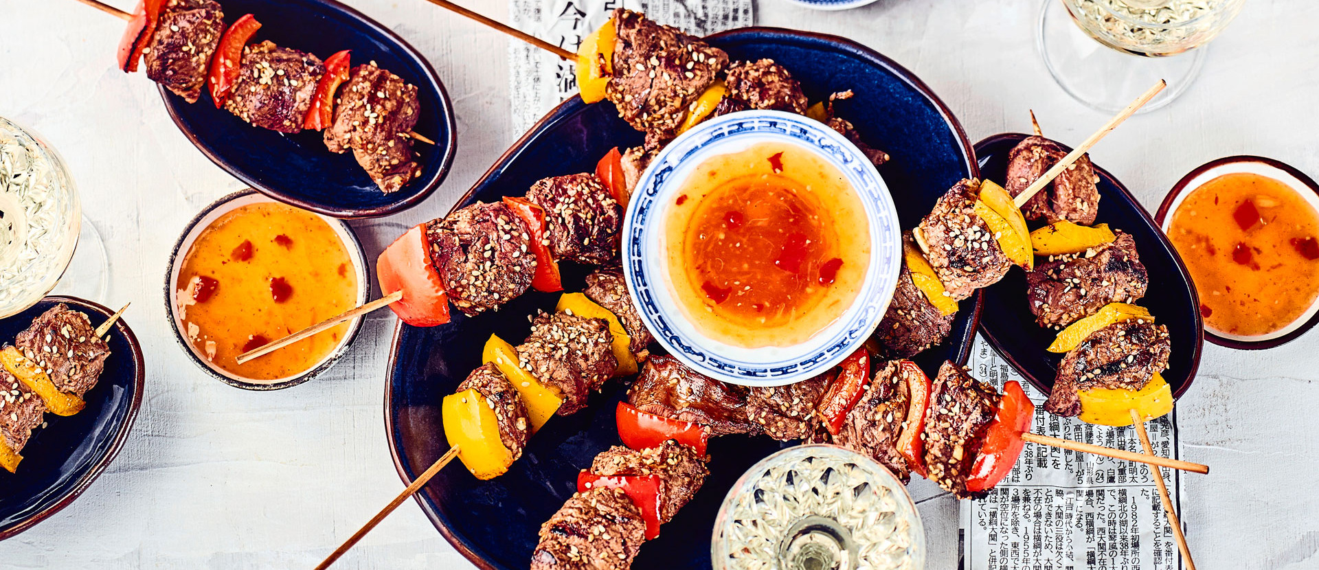 Sesam-Rindfleisch-Kushi
